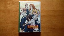 Bamboo Blade Complete Series DVD