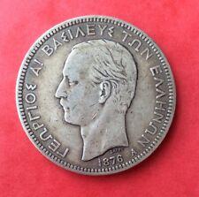 Grèce -  Jolie monnaie de 5 Drachmes  1876 A - 25 grammes d'argent