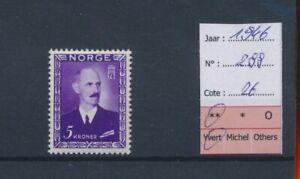 LN54060 Norway 1946 Haakon VII 5Kr fine lot MNH cv 26 EUR
