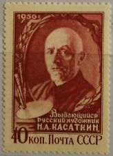 Russia Unione Sovietica 1956 1822 1801 n. kassatkin PITTORI ARTE Painter White Paper **
