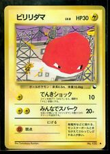 Pokemon VOLTORB #100 Japanese - Vending Series 2 GLOSSY - MINT