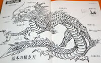 HOW TO DRAW DRAGONS BOOK RYU INK WASH PAINTING ART JAPAN JAPANESE TATTO #1054