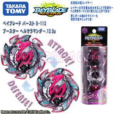Takara B-113 Beyblade Burst Hell Salamander 12.OP Balance Booster