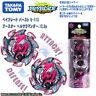 BEYBLADE Burst B-113 Booster Hell Salamander 12.Op Balance Takara Tomy Original