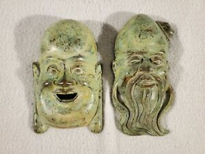 Vintage Chinese Asian Immortal Face Bust Cast Metal Oxidized Wall Hanging