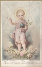 ANCIENNE IMAGE PIEUSE RELIGIEUSE HOLY CARD BOUASSE LEBEL FILS M.90