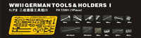 Flyhawk 1/72 FH-72001 WWII German Tools & Holders (Set.1) for Tanks and Vehicles