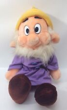 Vtg Bashful? Snow White 7 Dwarf Plush Stuffed Doll Nicotcy Belgium 18""