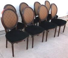 Pair Statesville cameo back upholstered side chairs (4 available)