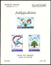 Libanon Lebanon 1960 ** Bl.23 II Weltkugel Globus Globe Tauben Doves Zeder