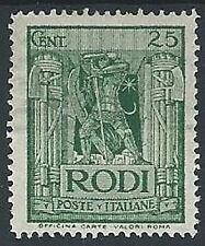 1932 EGEO PITTORICA 25 CENT MH * - ED205