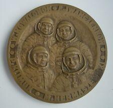 POLISH SOVIET COSMONAUT HERMASZEWSKI AF SPACE MEDAL 2nd type