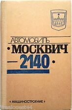 "Aвтомобиль ""москвич-2140"" Automobile Moskvitch-2140""  Russian"