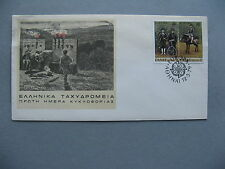 Greece, cover Fdc 1979, Europe Cept post bicycle horse
