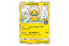 Japanese Pokemon card, Tohoku Poncho Pikachu 088/SM-P Foil Promo Mint!