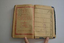 New Listing1910 judaica book hebrew Bagdad Iraq סדר קרי�י מועד שבועות והושענ� רב� בגד�ד