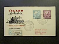 Iceland SC# 317 - 318 1959 Teaching Series FDC - Z4670