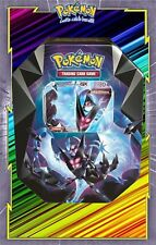 🌈Pokebox : Necrozma Ailes de l'Aurore GX + 4 Boosters Inclus - Pokemon Neuf