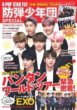 K-POP STAR FILE BTS SPECIAL Japan Magazine BTS/EXO/iKON/MONSTA X Poster&Laminate