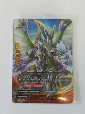 Futurecard Buddyfight Jackknife Savior EB02/S002EN SP