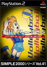 Used PS2 Simple 2000 Series Vol. 41: The Volleyball Japan Import (Free Shipping)