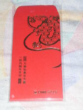 Brand New 2012 CIMB red packet hong bao ang pow