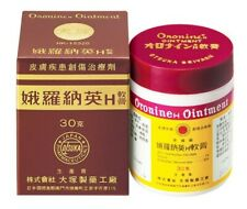 Hong Kong Japan ORONINE Oronine H Ointment 30g