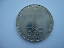 Russian USSR Soviet Collection coin 1 Ruble 1977 Moscow Olympic Games Emblem