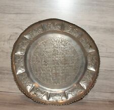 Antique Art Deco footed metal bowl