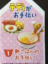 "Re-Ment ""Bear Helper #1, Teddy Makes You Breakfast"" 1:6 for Barbie kitchen minis"