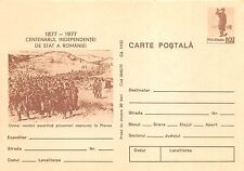 B8217 Entier Postaux Romania Independence War 1877 Romanian soldiers escorting