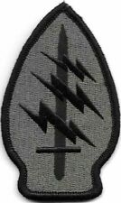 ACU Grey Army Special Forces Command SSI Patch VELCRO® BRAND Hook Side Only