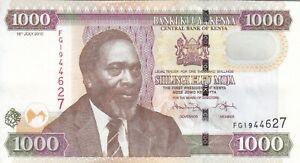 p49e /& p50e - p47e p48e 16.7.2010 Kenya 4 Note Set: 50 to 500 Shillings
