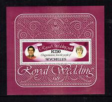 SEYCHELLES 1981 ROYAL WEDDING R7.50 SOUVENIR SHEET MNH