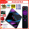 H96 Max 3318 Smart TV Box 4G+64G Android9.0 WiFi Quad-Core 1080P 4K Media Player