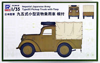 Pit-Road Skywave G-36 Imperial Japanese Army Type95 Pickup Truck with Tarp 1/35