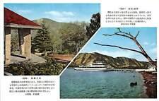 Lot 28 japan kojiri pier gora park ship shimzu line
