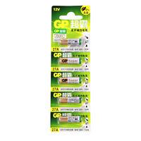 5pcs 27A Fernbedienungen Alkaline Batterien 12V MN27 A27 GP27A E27A EL812 L828