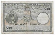 Yugoslavia 500 Dinara Pick 32 1935 Very Fine