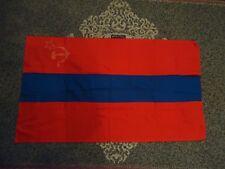 USSR RUSSIAN 100% ORIGINAL SOVIET ARMENIA FLAG 115X65 cm