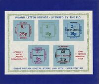 GB273) Inland Letter Service 1971, Great British Postal Strike, Sheet of 5