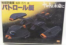 SPACE CRUISER YAMATO : PATROL BOAT SPACE SHIP MADE BY BANDAI CIRCA 1980'S (MLFP)