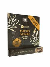 USMA OIL +30% Increase Growth Hair Eyelash Long Brow Lash 100% /Natural Organic