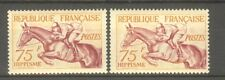 "FRANCE STAMP TIMBRE N°965 ""JO HIPPISME HELSINKI,VARIETE 2 COULEURS"" NEUFS xx TTB"