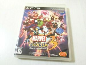 Sony PlayStation 3 PS3 Marvel vs. Capcom 3 Fate of Two Worlds Japan b 0807A8