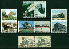 JAPAN 1974 - 75  TRAINS -  STEAM LOCOMOTIVES  - MINT MNH set in pair