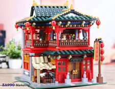 3267Pcs Chinese Pub Education Set Building Blocks Toys Perfect Gift For Children