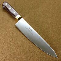 "Japanese Kitchen Gyuto Chef's Knife 7.9"" Cutting vegetables meat fish SEKI JAPAN"