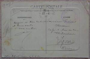 France carte en franchise avec cachet 10ème cuirassiers, 1917