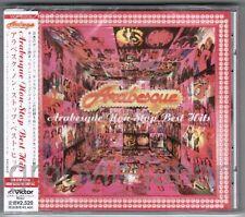 Sealed SANDRA-ARABESQUE Non-Stop Best Hits JAPAN CD VICP-60208 OBI+PS '98 issue